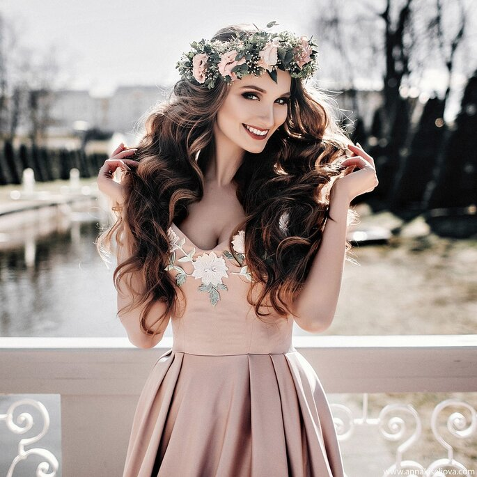 Тамара Шкуратова