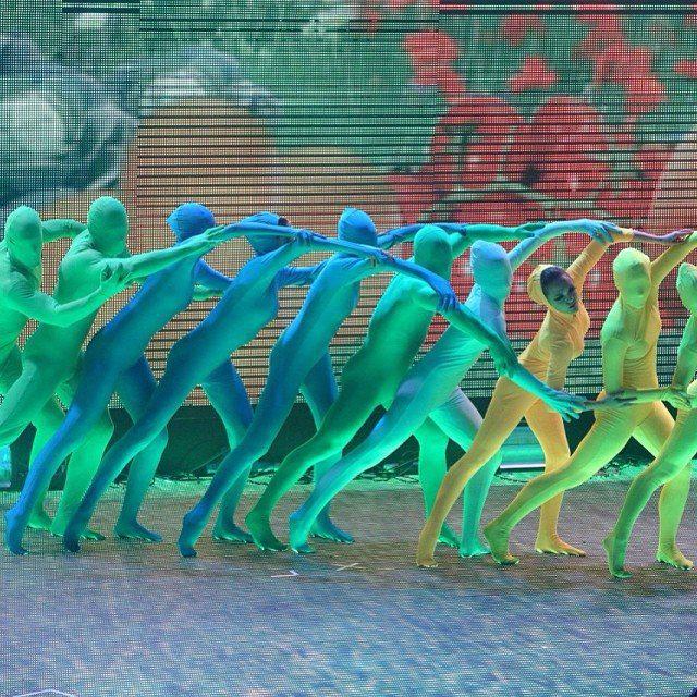 Свадебная анимация: ColorPeople