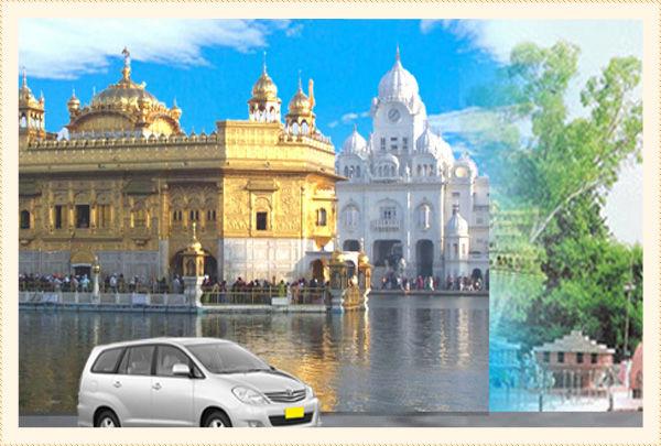 Mohini Tour N Travel