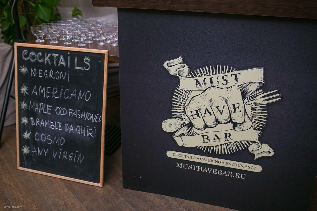 Выездной бар Must Have Bar