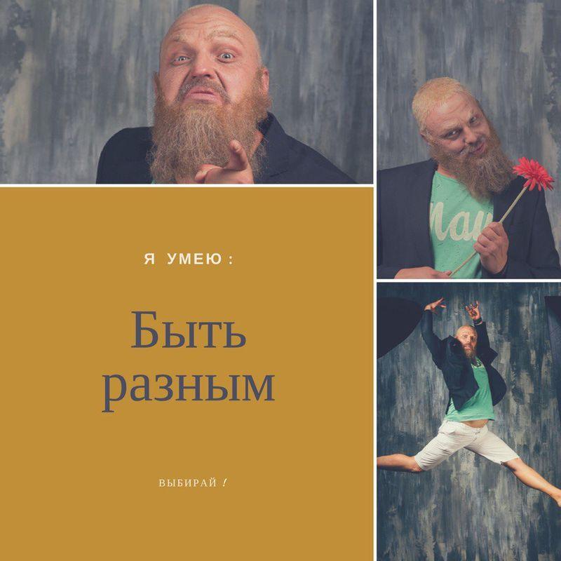 Никита Агапкин ведущий