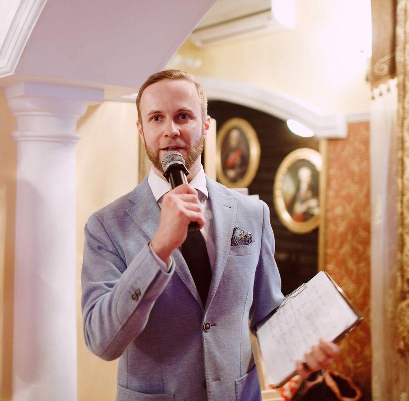 Сергей Ерастов ведущий