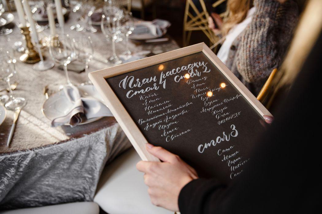 Write about-свадебная каллиграфия и полиграфия
