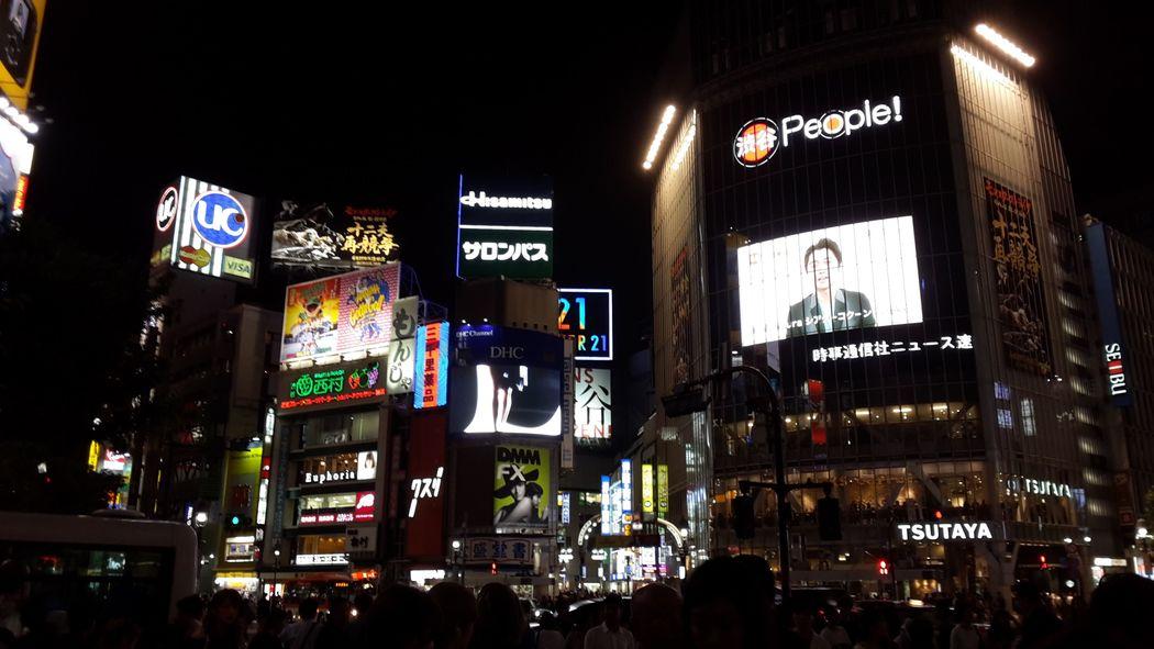 TOKYO - Shibuja