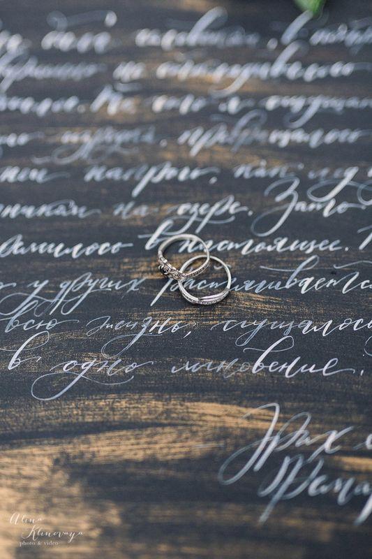 каллиграфия на фотосессию