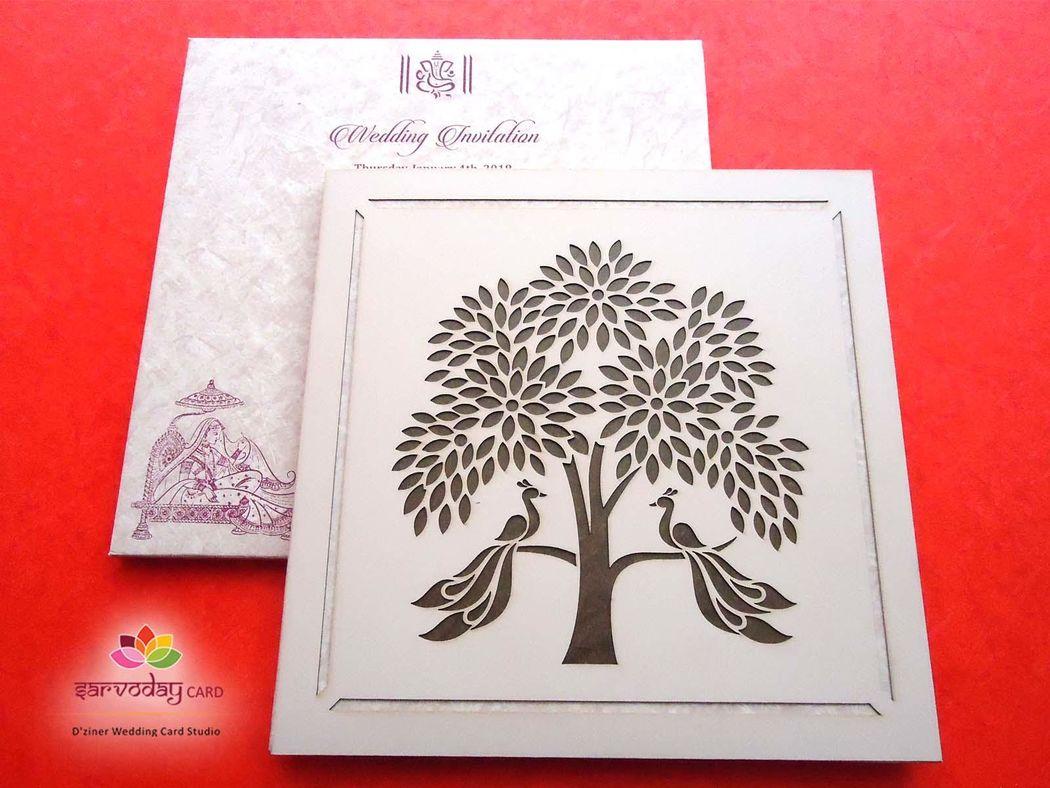 Sarvoday card