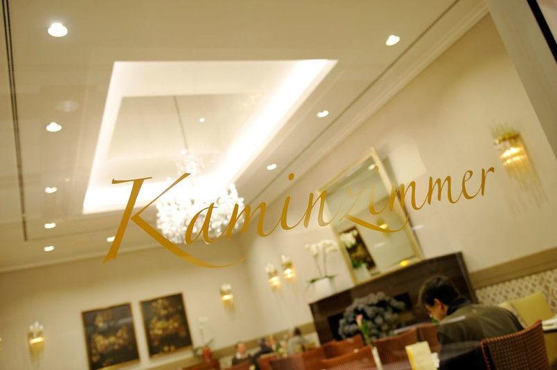 Beispiel: Kaminzimmer - Eingangstür, Foto: Kastens Hotel Luisenhof.