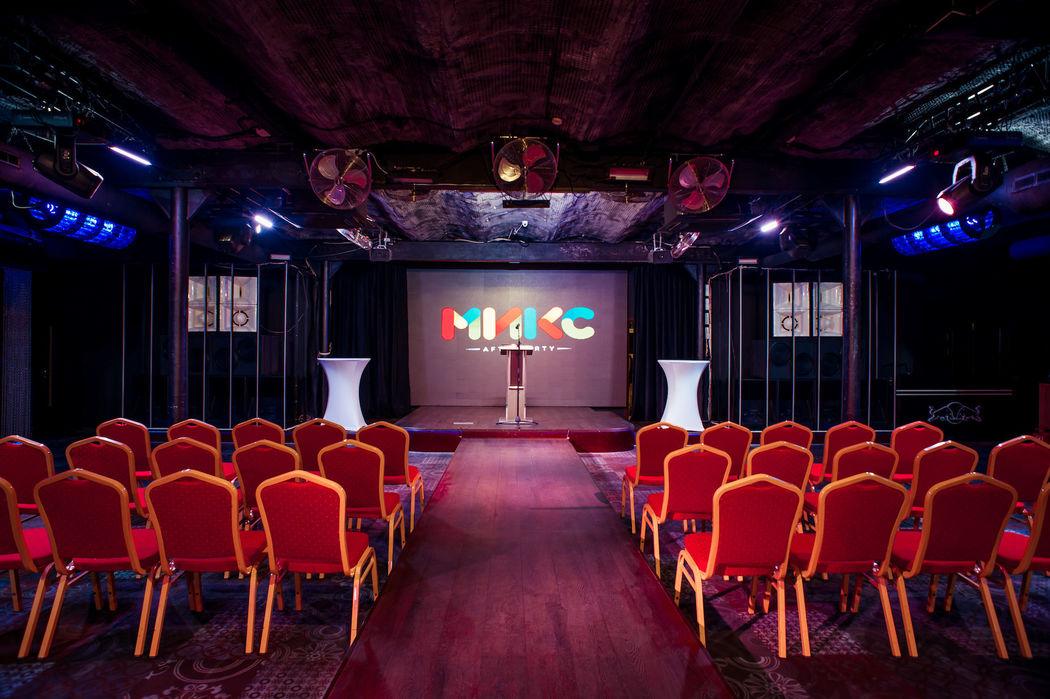 МИКС event-площадка