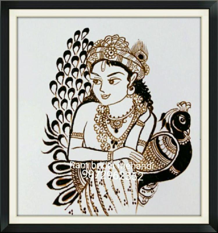 Ram's mehandi