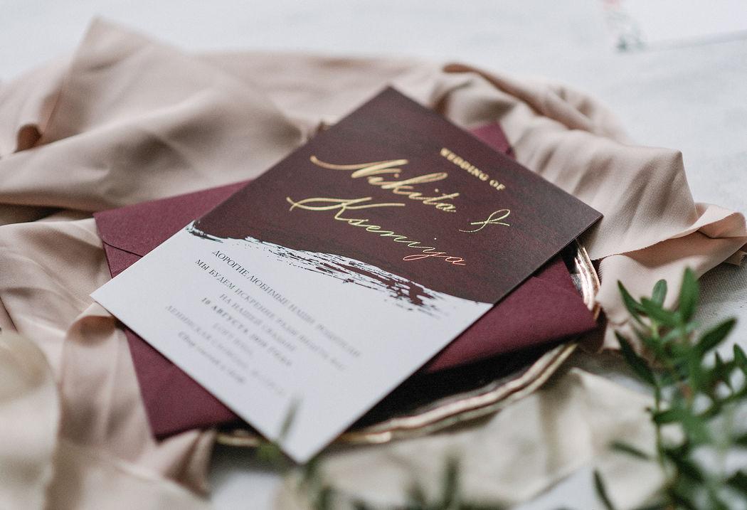 ЛЮПИН - свадебная полиграфия