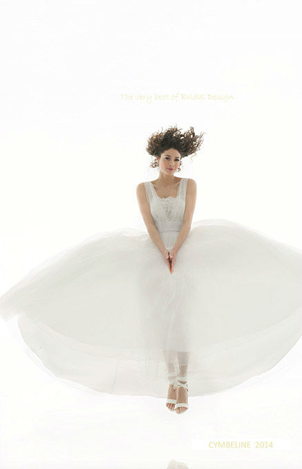 Beispiel: Wunderschöne Brautmode, Foto: Hochzeitssalon Jereb.