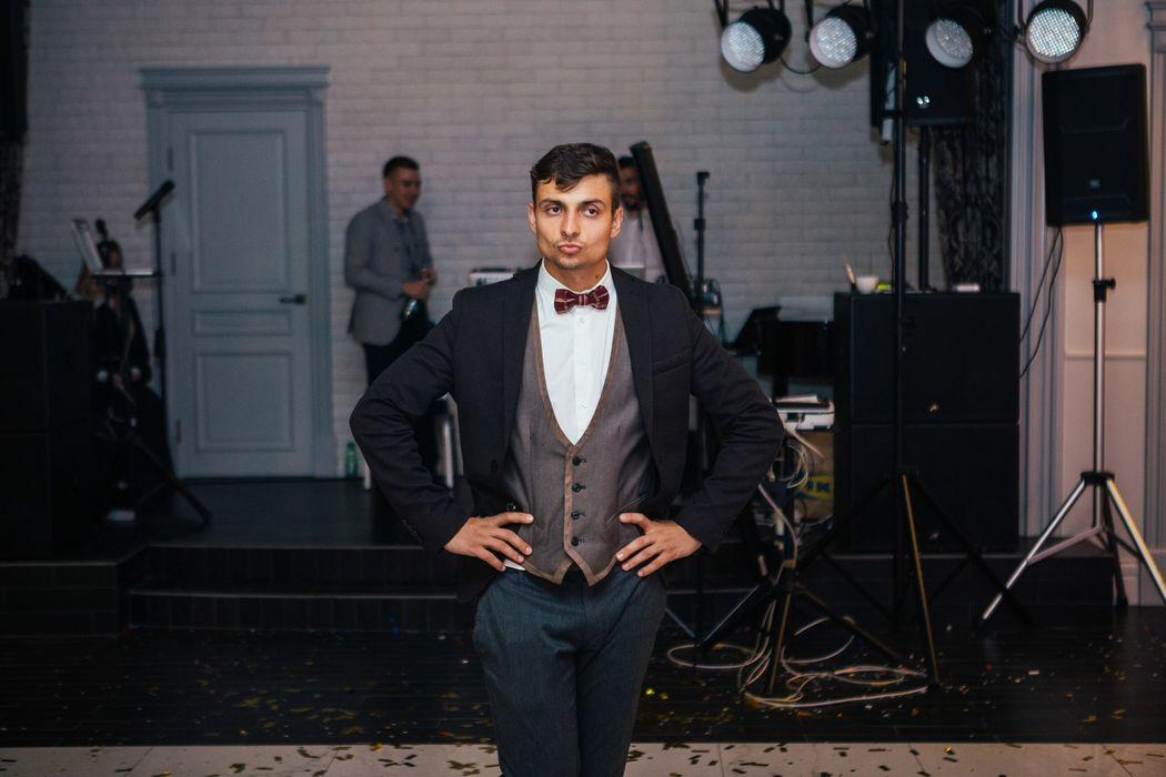 Свадебный ведущий Юрий Корушев