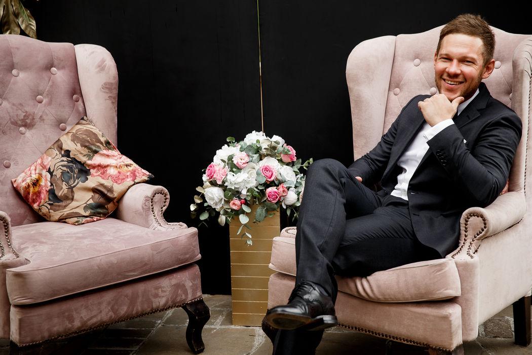 Свадебный ведущий Алексей Харис