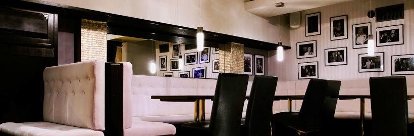 Nova Maska Piano Art Club & Restaurant