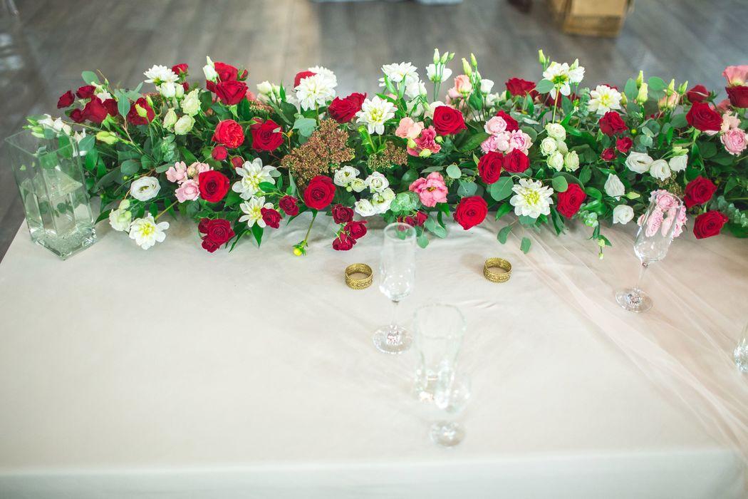 Свадебное Агентство LoveStory