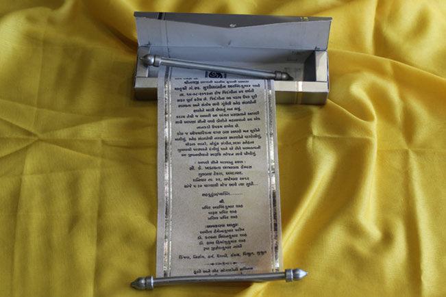Ankur Card