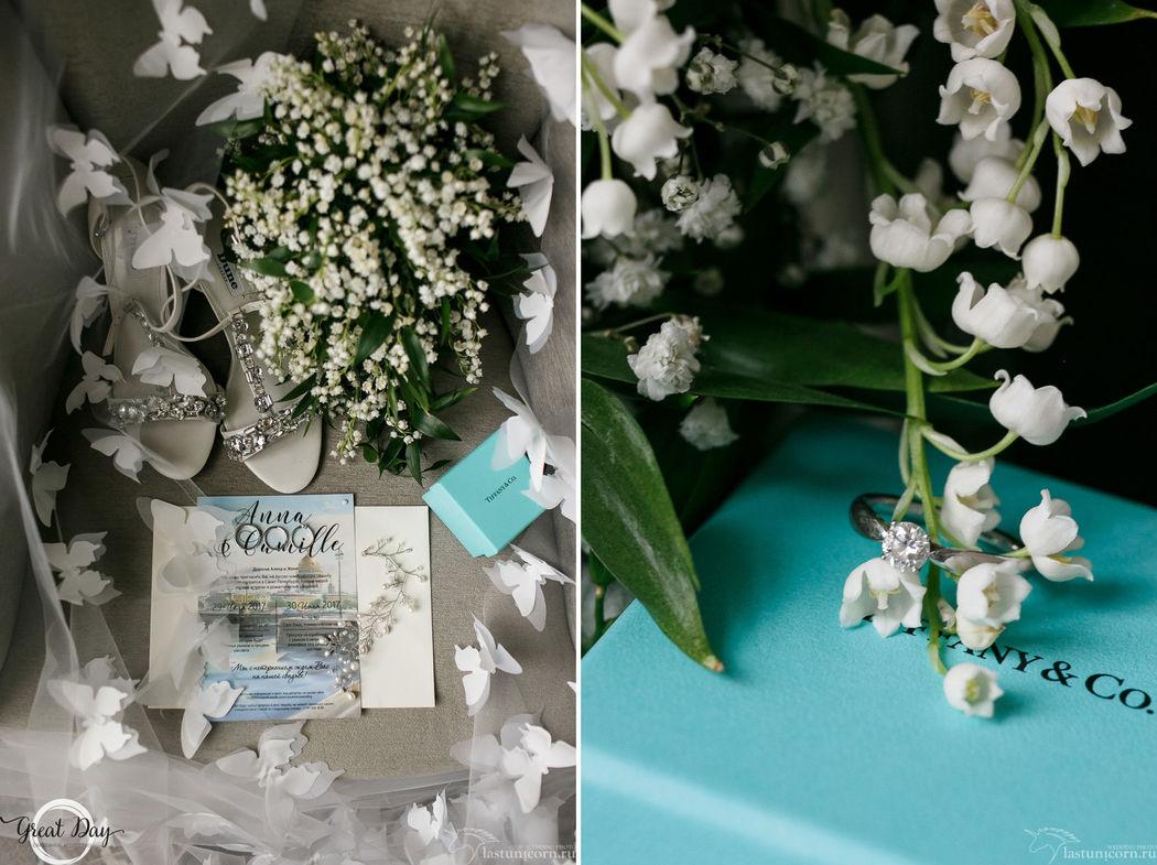 GREAT DAY свадебное агентство