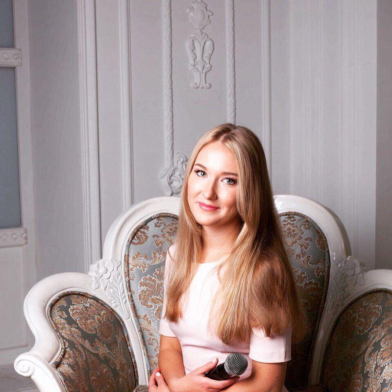 Алиса Якимова