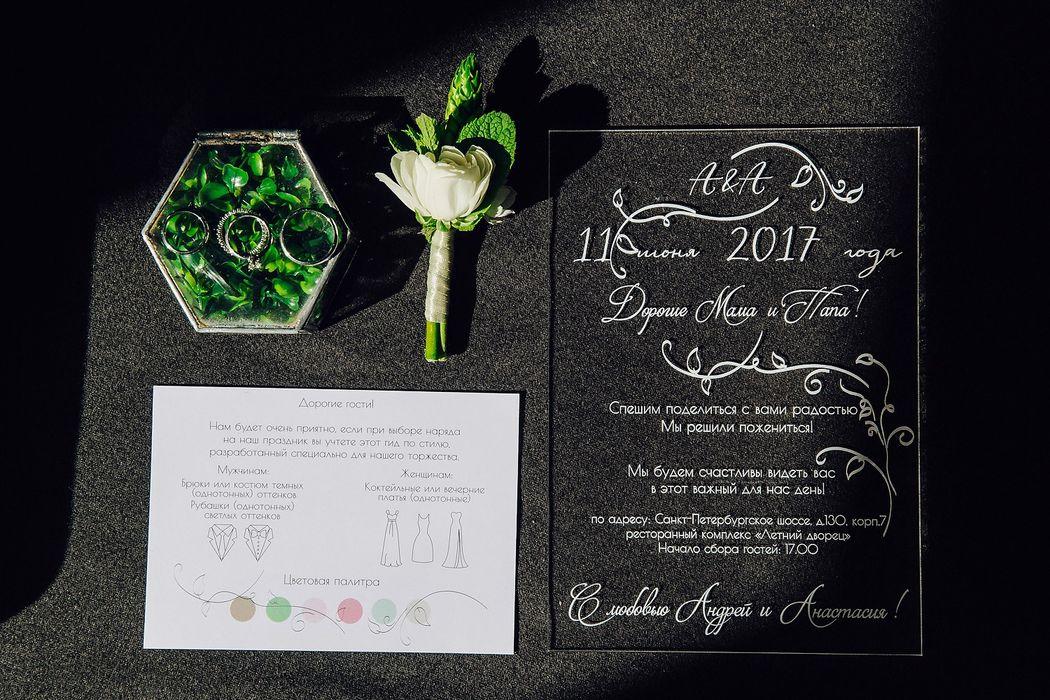 Свадебный флорист Анна Першикова