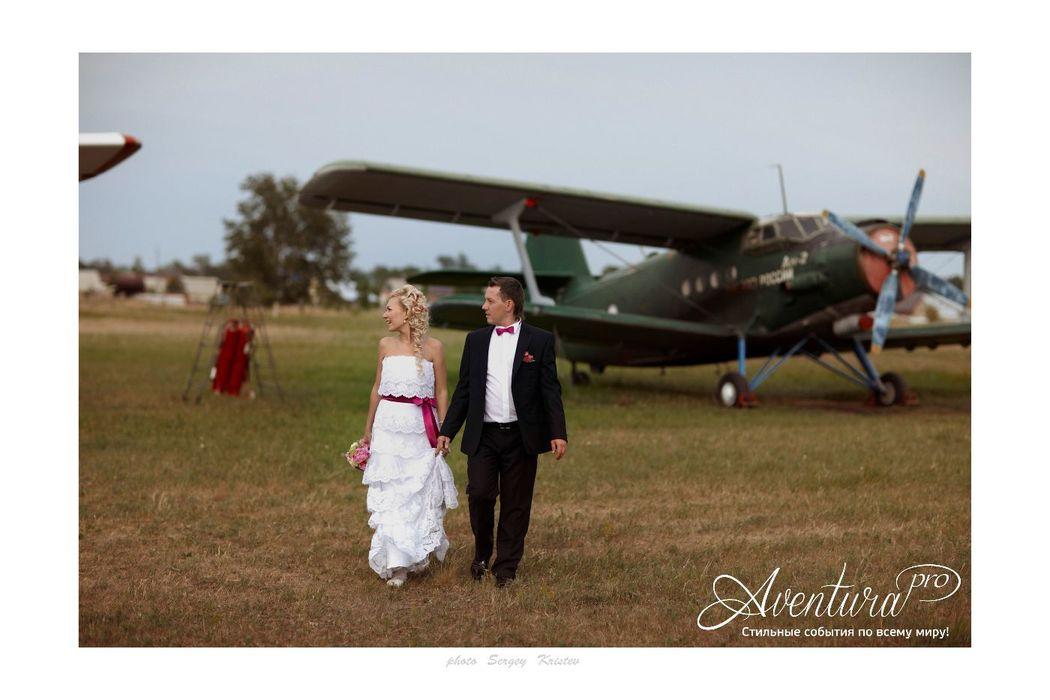Свадебное агентство AVENTURA PRO
