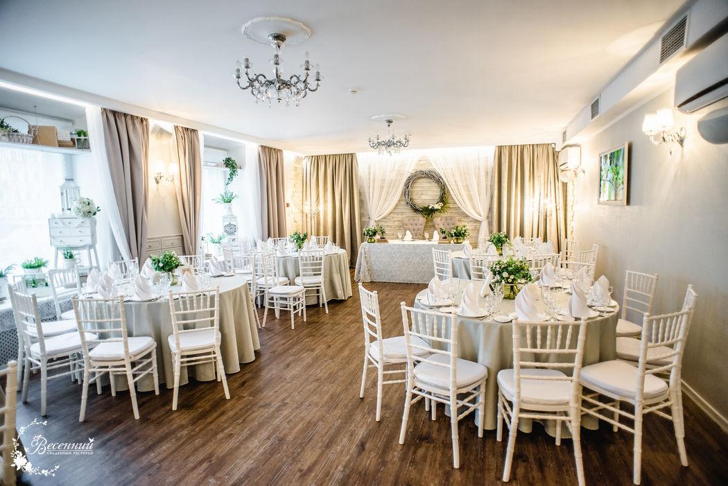 Свадебный ресторан Весенний