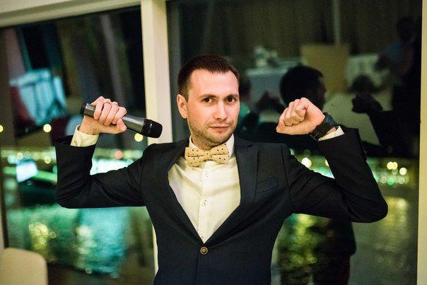 Свадебный ведущий Александр Мизгирев