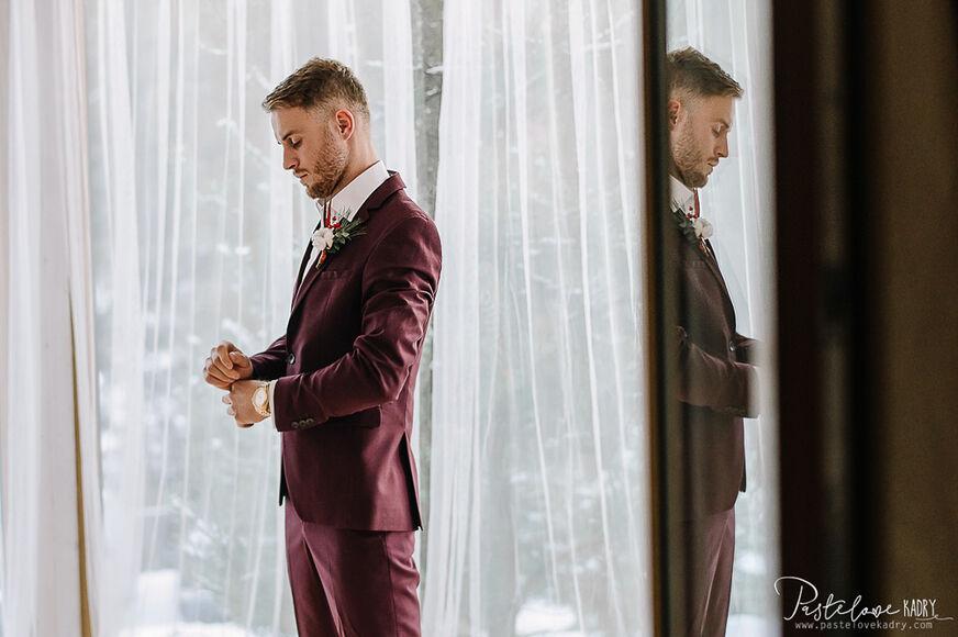 Kurlovicz Wedding Planner