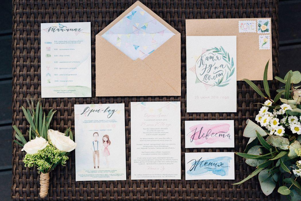 Wedding Polygraphy Simple