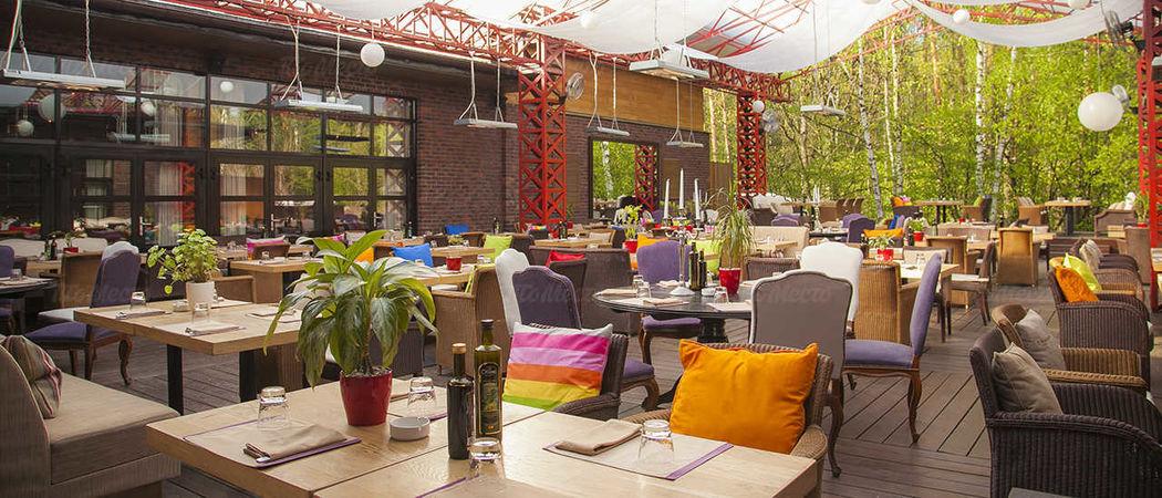 Ресторан Ветерок