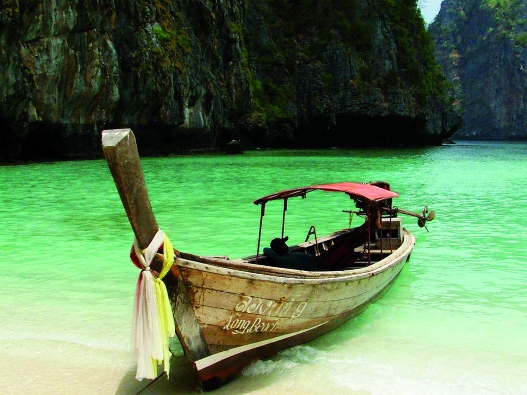B the travel brand & Catai