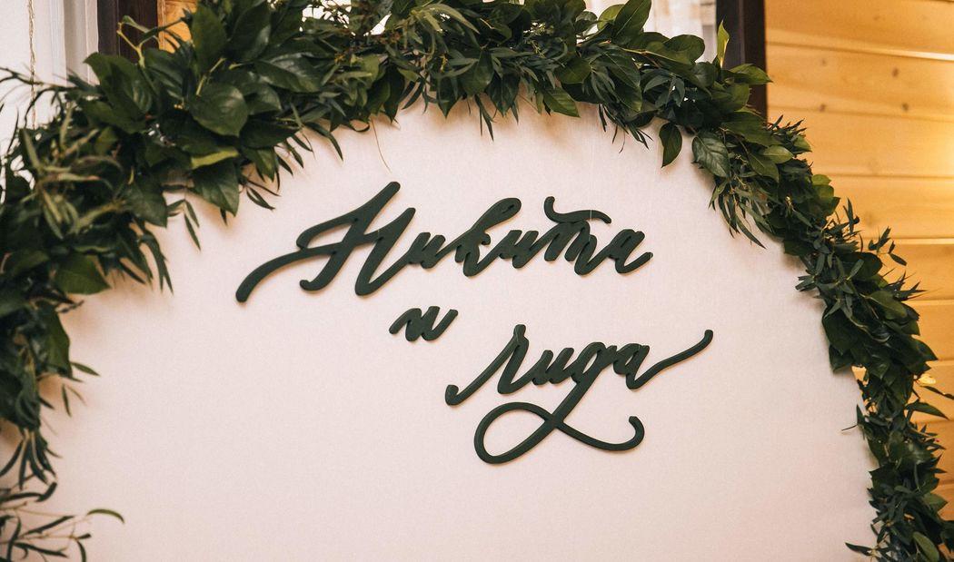 Свадебное и event-агентство A & A   WEDDING