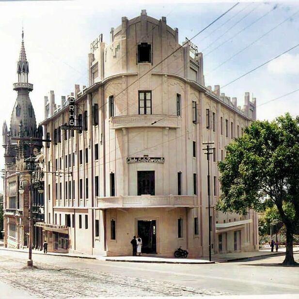 Museu Inimá de Paula