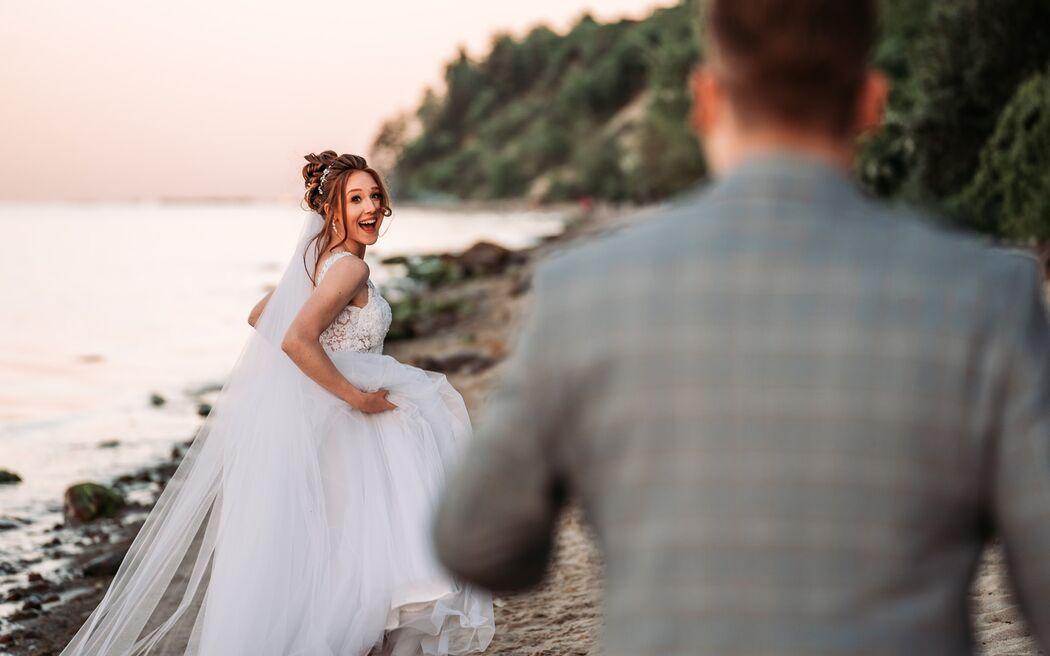 Plan My Wedding