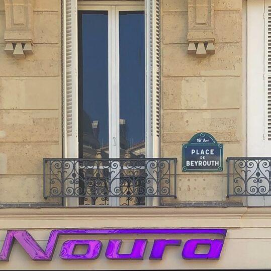 Maison Noura
