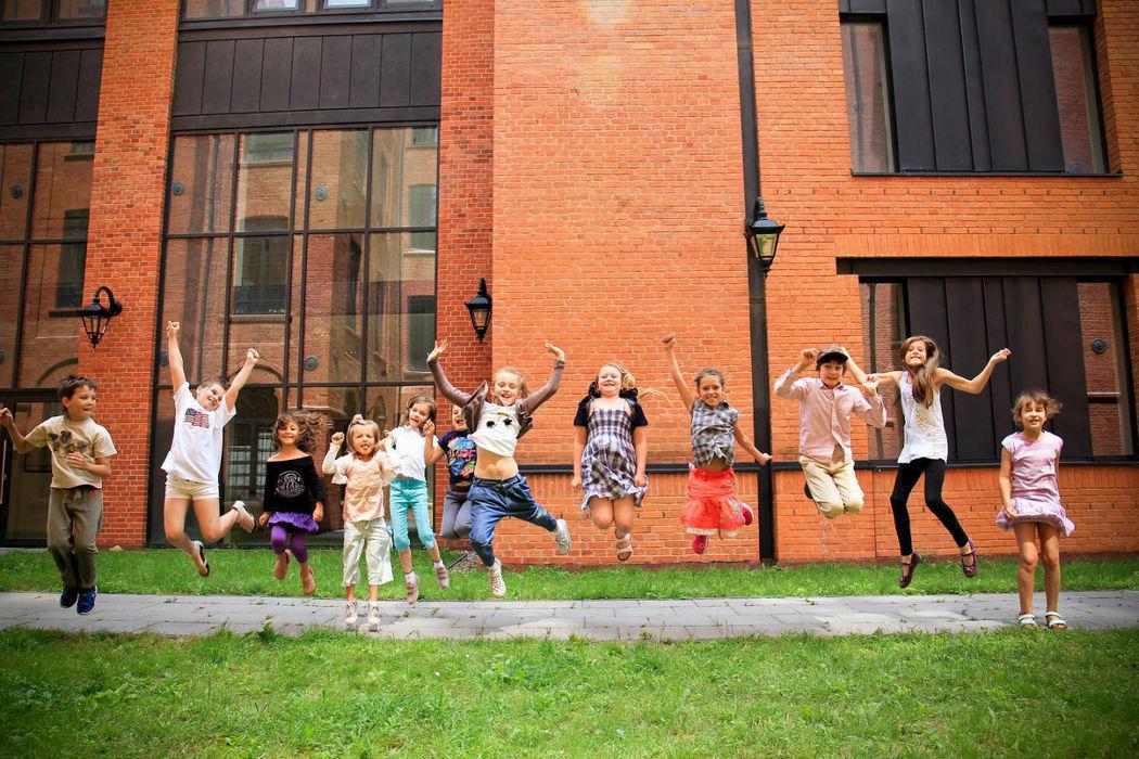 Dzieci pełne radości