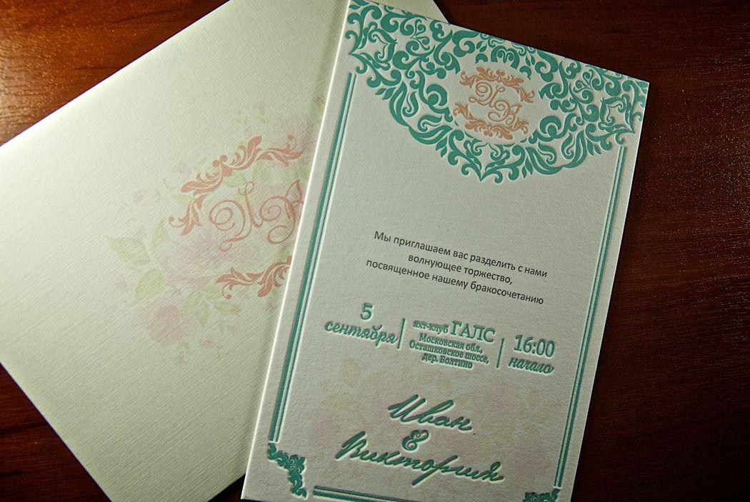 Комплект полиграфии - конверт и приглашение в нежных тонах!