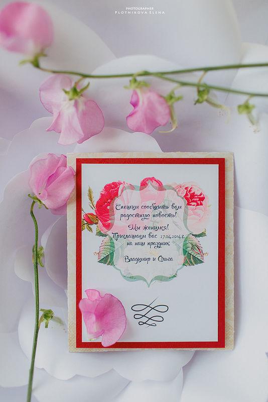 лав-стори, богемный шик, бохо букет невесты, приглашение, полиграфия