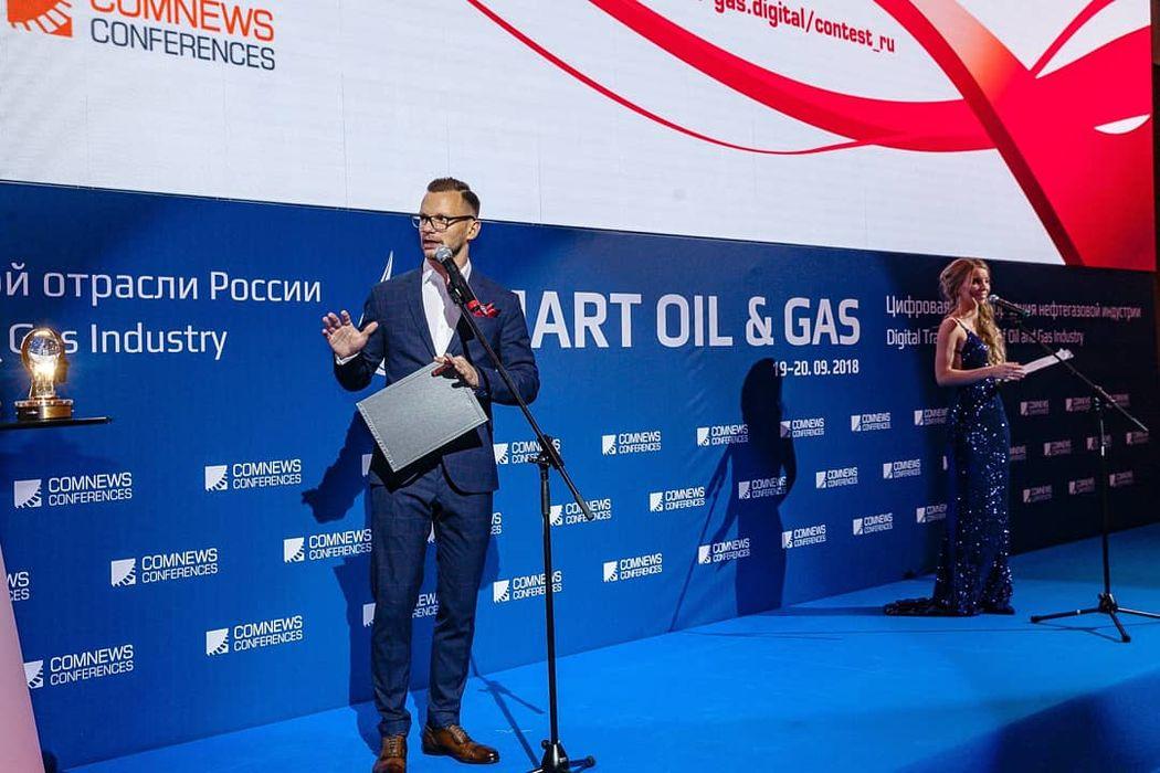 Ведущий Дмитрий Вексклярский