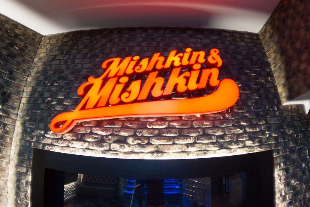 Ресторан Mishkin & Mishkin