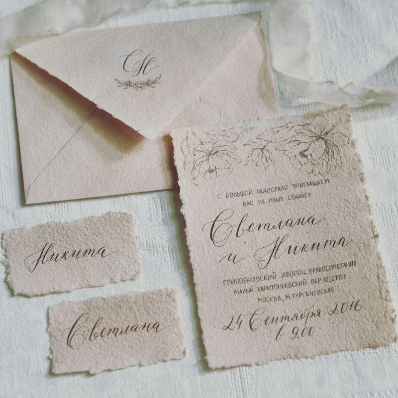 Свадебная каллиграфия - Юлия Смирнова