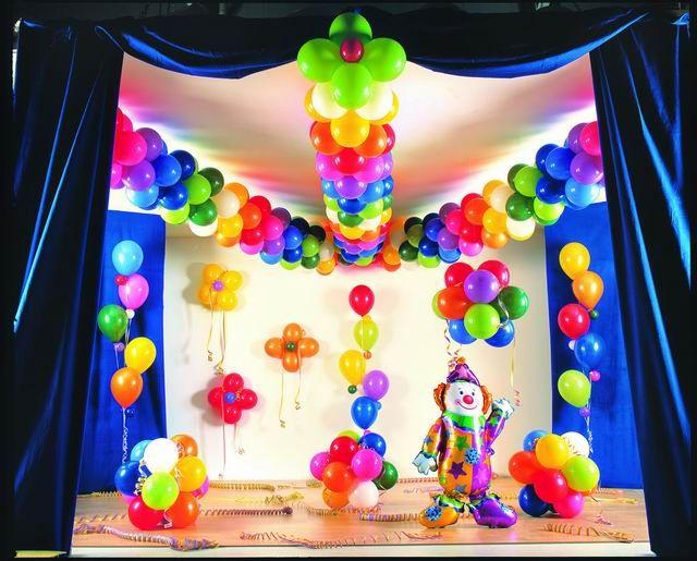 Ballon-AS