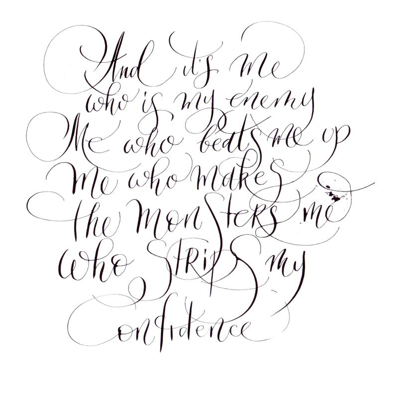 экспрессия. каллиграфия тонким пером