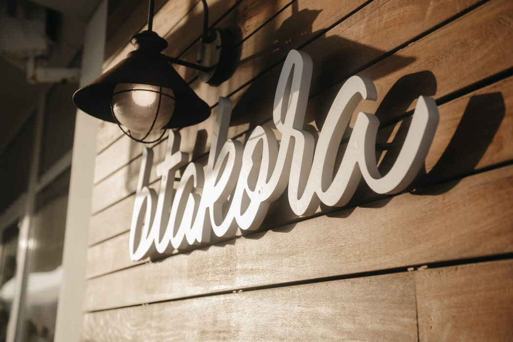 Btakora Lounge Restaurant