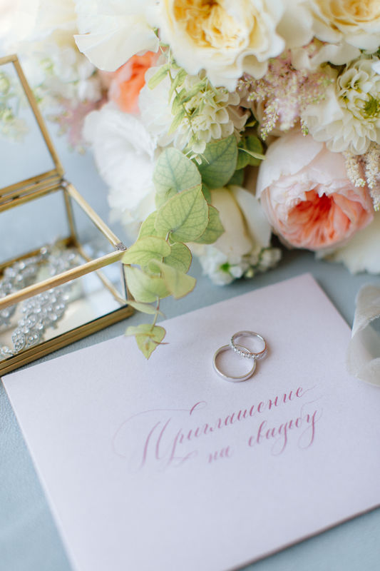 Свадебный фотограф Самохина Юлия
