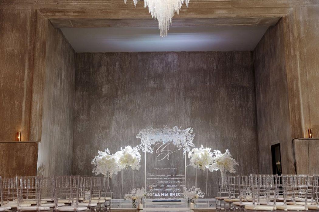 Банкетный ресторан Crystal Hall