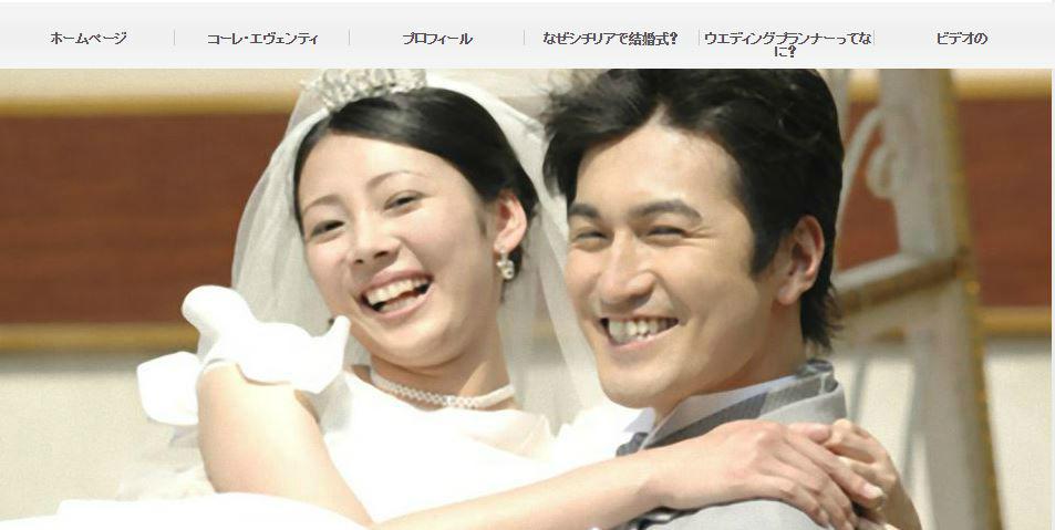 Esperta in matrimoni stranieri in Italia anche Cina, Giappone, Russia, Germani a Paesi Arabi e USA. CoRe Eventi per il il tuo matrimonio