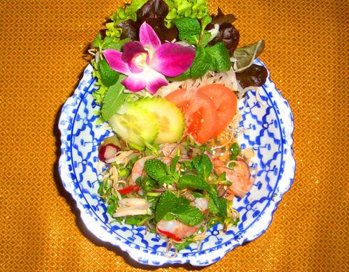 Restaurant Rim-Wang
