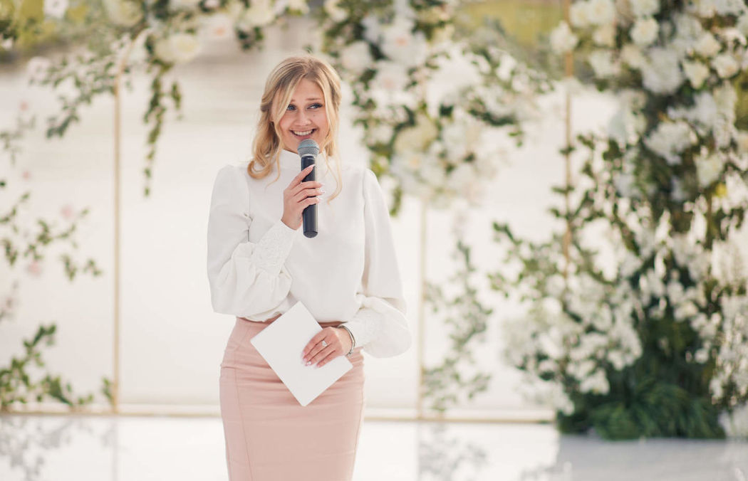 Церемониймейстер Анастасия Бельтюкова CeremonyBell
