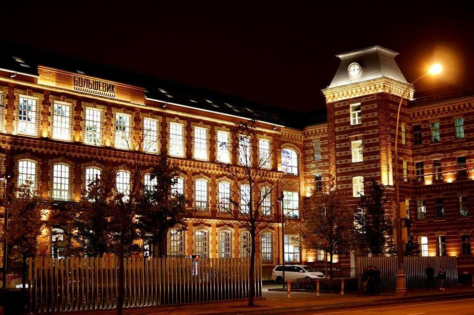 Bolshevik Event Hall