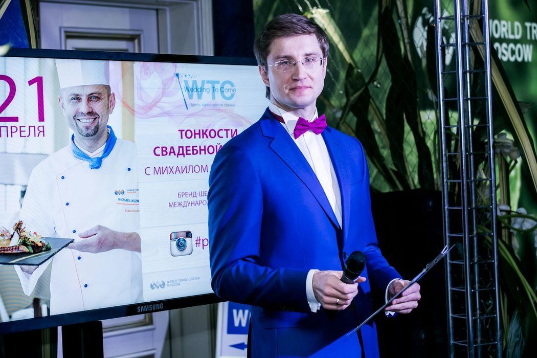 Роман Акимов - партнёрское мероприятие от World Trade Center для руководителей свадебных агентств.
